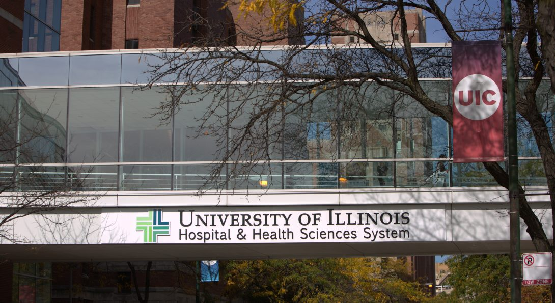 University of Illinois Hospital and Health Sciences System Catwalk